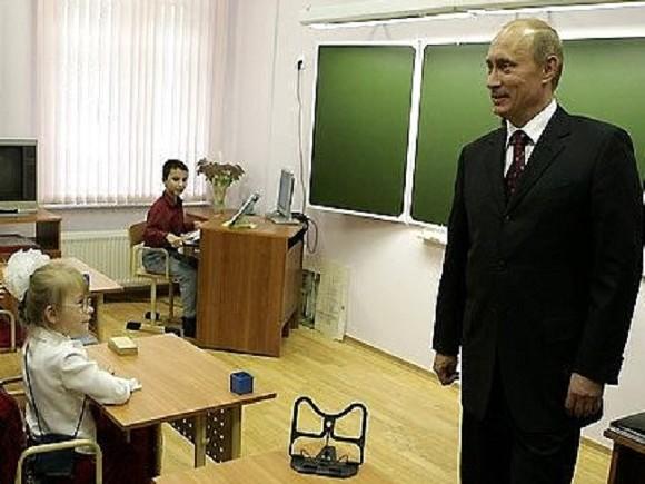 пресс-служба Кремля