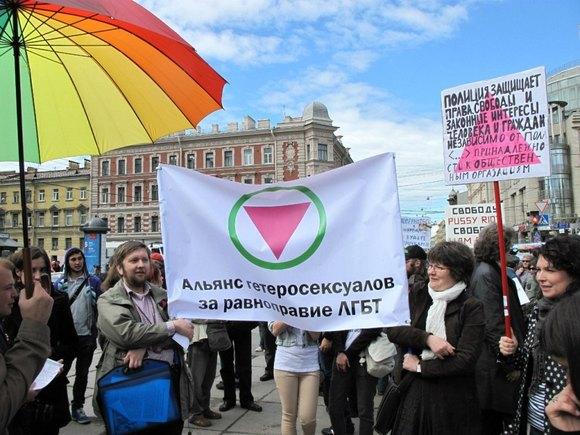 В северной столице задержали 29 ЛГБТ-активистов и остальные новости дня