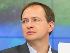 Фото с сайта medinskiy.ru