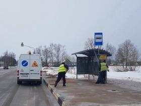 Фото из Telegram пресс-службы министерства транспорта Московской области