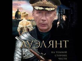 "Сообщество ВК <a href=""https://vk.com/true_lentach"" target=""_blank"">«Настоящий Лентач»</a>."
