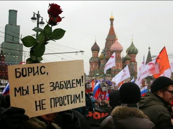 В столице согласовали проведение марш памяти Бориса Немцова