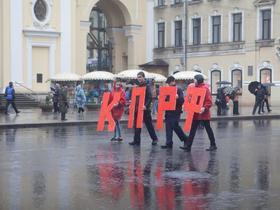 Фото Сабины Наджафовой, ИА «Росбалт»