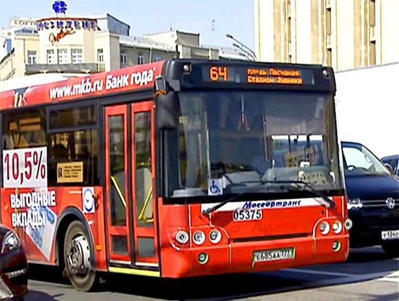 Автобусы сбесплатным Wi-Fi появились в столице