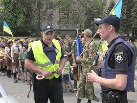 Фото с сайта dp.npu.gov.ua