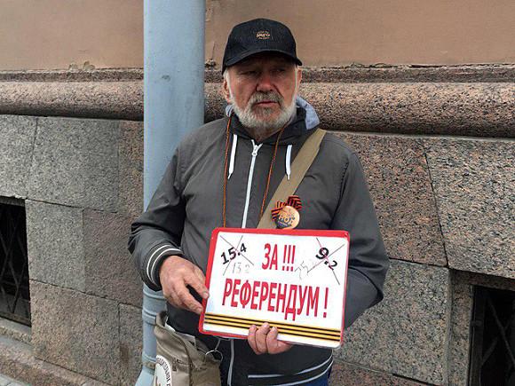 Фото Дмитирия Глебова, ИА «Росбалт»