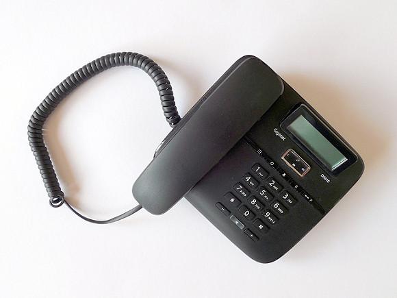 Поделу омассовом «телефонном терроризме» задержали несколько молодых людей  — Коммерсант