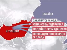 Стоп-кадр видео ТСН