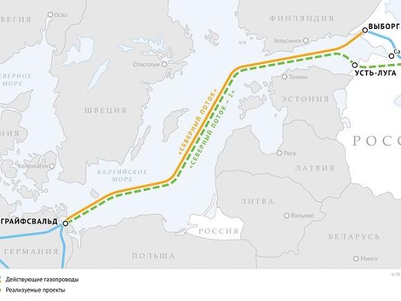 Немецкие СМИ: Северный поток-2 может стать нерентабельным