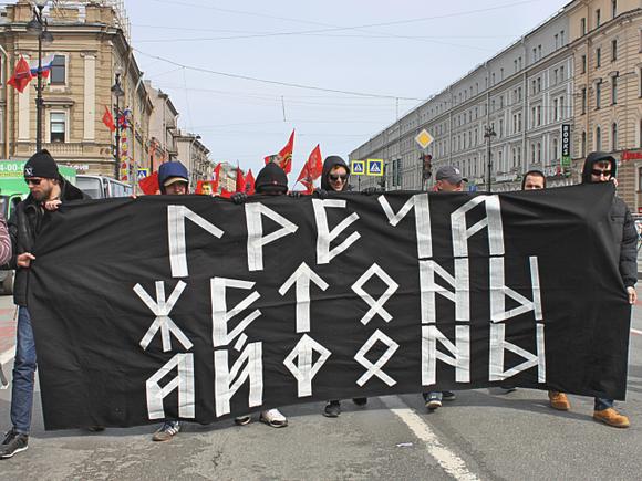 Власти Новосибирска согласовали «Монстрацию»
