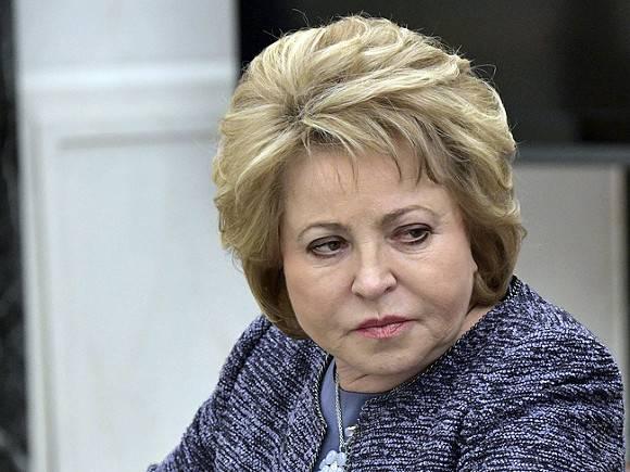 Матвиенко допускает введение запрета научастие детей вакциях протеста