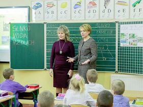 Фото с сайта mon.gov.ua