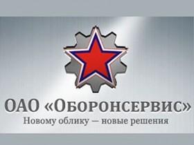 oboronservice.ru