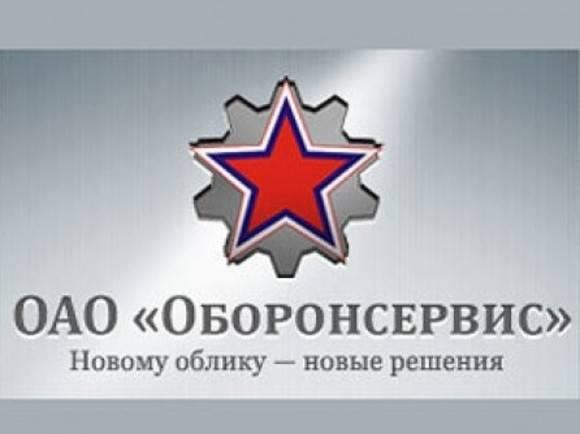 Фигурантка дела «Оборонсервиса» Егорова осваивает профессию швеи-мотористки и ожидает УДО
