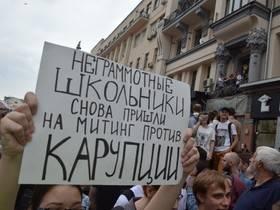 Романтики из Сети: зачем им протест