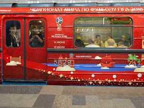 Фото с сайта московской мэрии