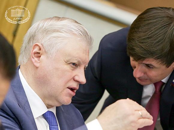 Эсеры вместо собственного кандидата поддержат самовыдвиженца Владимира Путина