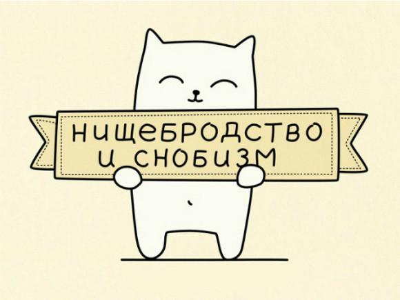 Рисунок Кати Зубковой