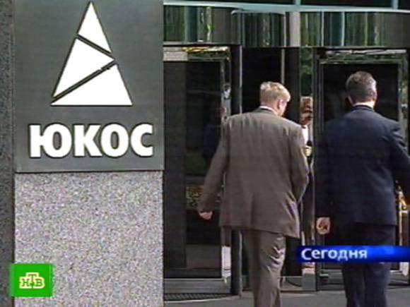 Парижский суд признал преступным  замораживание счетов представительства МИА «Россия сегодня»