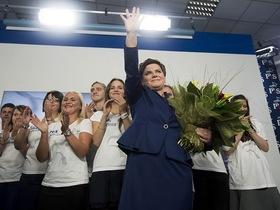 Фото с сайта wybierzpis.org.pl