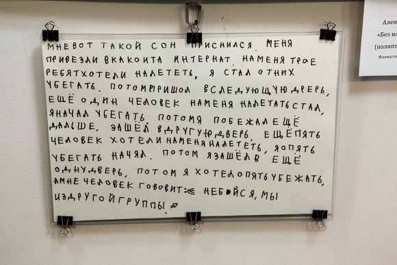 фото Максима Бойкова