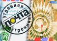 Фото <a href=http://cdn-st4.rtr-vesti.ru/vh/pictures/b/109/327.jpgФГУП ГТРК>«Телеканал Россия»</a>