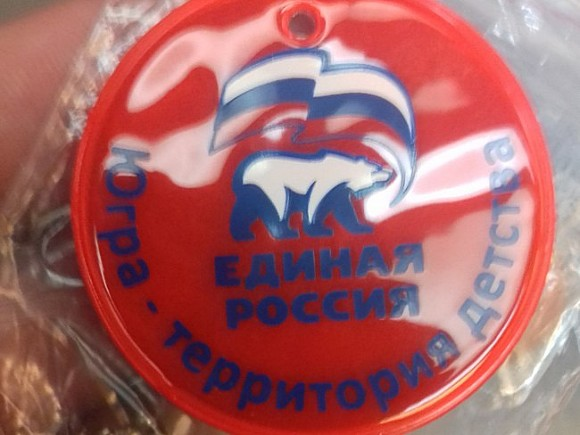 Определены главные направления проектной деятельности Партии «Единая Россия»