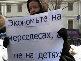Фото Дарьи Мироновой, ИА «Росбалт»