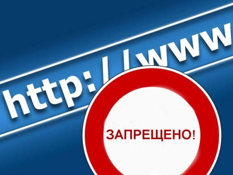 Жаров пояснил, почему Роскомнадзор начал блокировать IP-адреса Amazon
