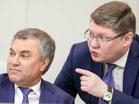 """Фото: Анна Исакова/Фотослужба <a href=""""http://www.duma.gov.ru"""">Государственной Думы</a>"""