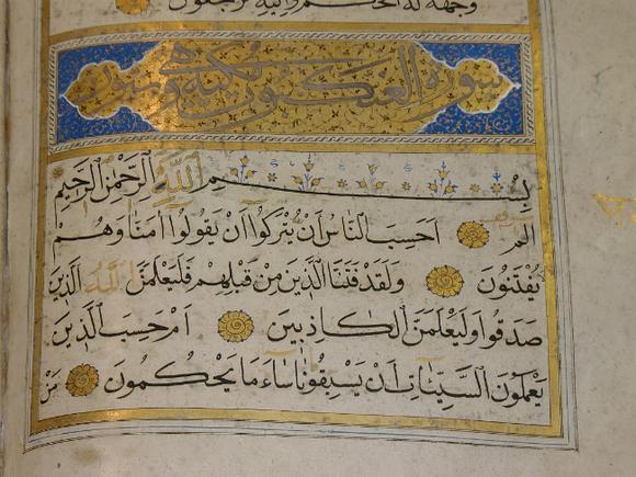 МИД Австрии призывает ввести запрет нараздачу Корана наулице
