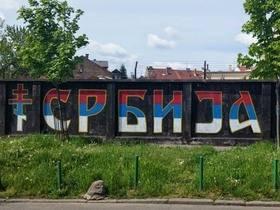 Фото Николая Ульянова
