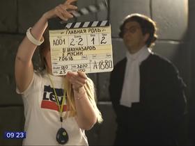 Стоп-кадр из шоу «Главная роль»