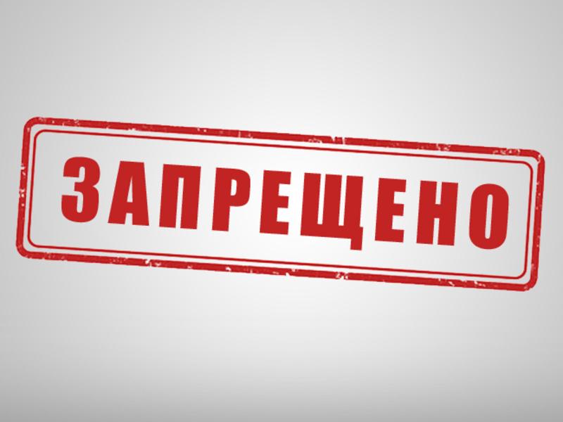 Путин провоцирует эскалацию противоправной деятельности