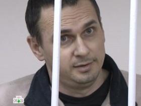 стоп-кадр видео НТВ