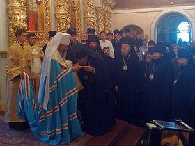 Фото с сайта УПЦ МП