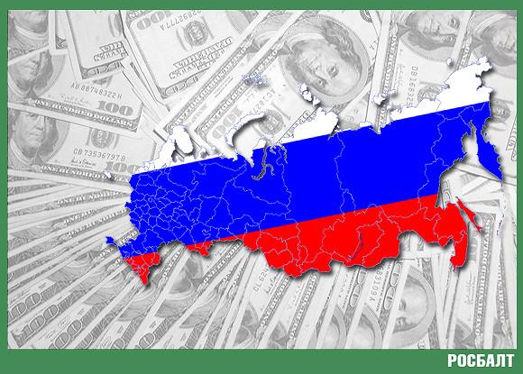 Куда утекают деньги из России