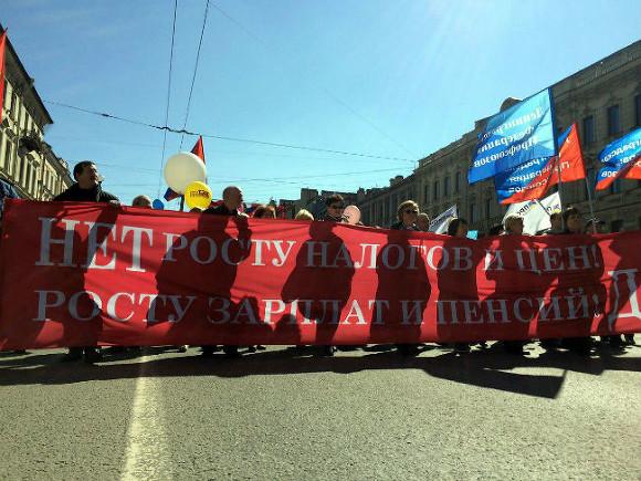 Фото ИА «Росбалт», Илья Давлятчин