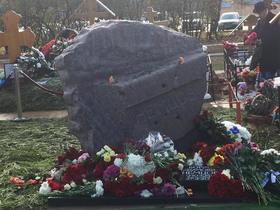 «Геремеев занимается в Чечне общественными делами»