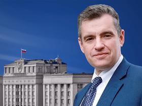 Фото с сайта lslutsky.ru