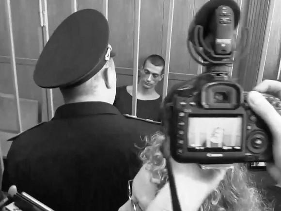 Стоп-кадр видеотрансляции