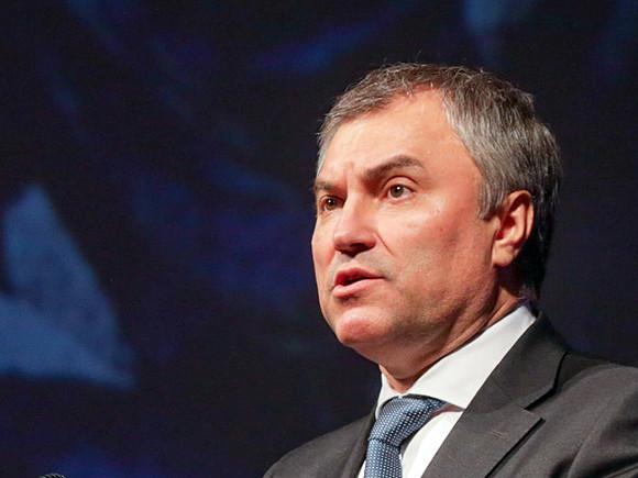 Володин поддержал идею провести президентские выборы вдень присоединения Крыма
