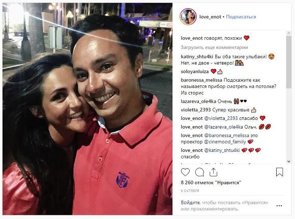 Instagram Любови Сурудо