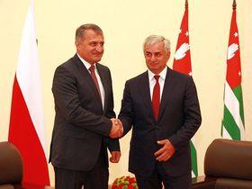Фото с сайта presidentofabkhazia.org