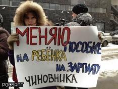 Фото Дарьи Мироновой