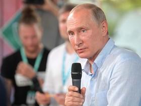 Фото с сайта <a href=&quot;http://kremlin.ru/&quot;>kremlin.ru</a>