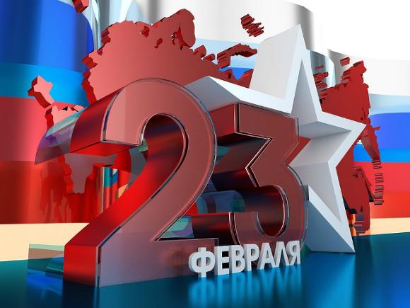 В центре Москвы 23февраля перекроют движение транспорта на пяти улицах