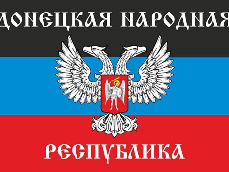 Депутат Госдумы назвал ДНР и ЛНР «особыми субъектами» РФ