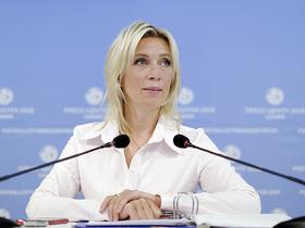 Фото с сайта www.mid.ru