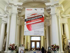 Фото организаторов выставки